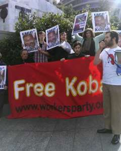 Free Kobad demo Wellington