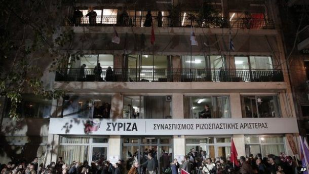 BBC: Syriza supporters celebrate election victory at HQ.