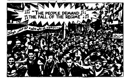 fall-of-the-regime